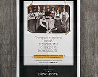 """A poster for restaurant """"Taste to Eat""""."""