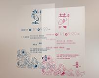 Wedding invitation design - tong & huang