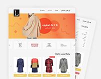 Luxembourg Store UI Design