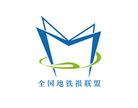 地鐵報聯盟Logo設計競賽 Logo of Association of Metro Media