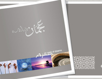 Ajman Coffee table book