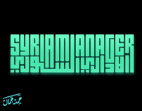 Syria Manager blog logo