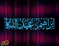 IBRAHEEM ABDULLAH