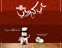 Hangout Eid Al Adha