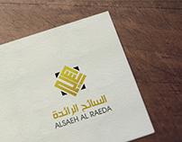 Al Saeh logo design