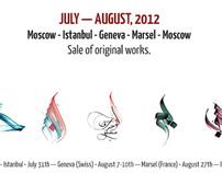 August, 2012. Sale.