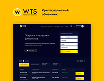 World Team Success - Crypto Service