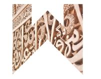 Asmaa'u Allah Al-Hosna