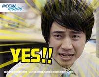 PCCW | SME promotion campaign