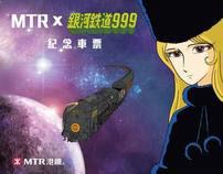 MTR x Galaxy Express 999 Souvenir Ticket Set