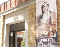 Exhibition at the Museum of Byzantine Culture