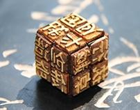 Rubik Seal