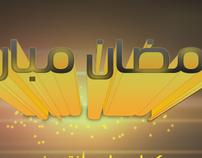 ramadan 1433 [ 2012 ]