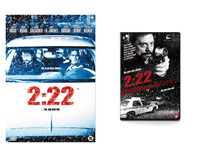 DVD packaging - 2:22