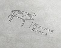 Мясная лавка