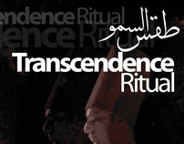 Transcendence  Ritual   طقس السمو