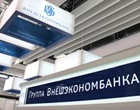 """""""Vnesheconombank"""" 2012"""