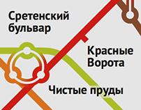 Московское метро для поиска вакансий на hh.ru
