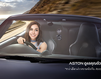 Aston Car Camcorder - TAGLINE
