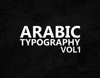 Arabic typography vol1