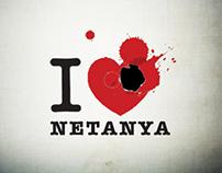אפליקציית מיתוג העיר נתניה