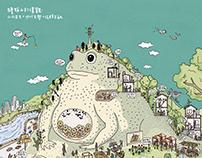 小山逛逛:蟾蜍山生活地景形象摺頁設計 Brochure Design for Mt.Chanchu