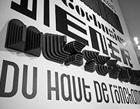 Typescapes: MFA Thesis Exhibition