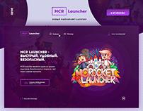 Разработка веб-дизайна для MCRocket Launcher