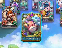 Nexon mobile game Maple blitzx game ui