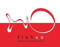 Fishka bijouterie logo
