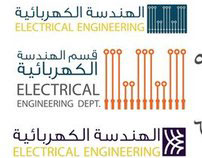 Electrical Engineering Dept. logo