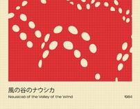 Minimalist Studio Ghibli Posters