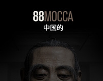 88 Mocca Website