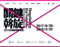 WebDesign for ASIAN ART BIENNIAL 2017