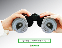 Advertisement -Naver