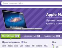 Hullu.ru