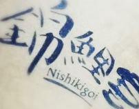 Nishikigoi
