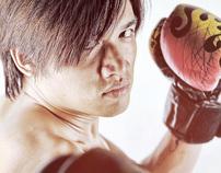 Michael Chen, Kickboxer