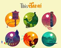 2018 Calendar for This Taraf