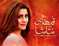 Tumhari Natasha Drama Serial (Hum tv)