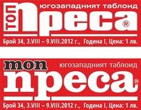 Rebranding - Top Presa Tabloid Newspaper logo - project