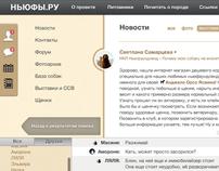 newfs.ru — соц.сеть для собаководов нью