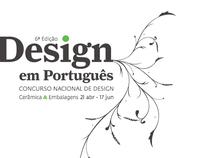 Design em Português