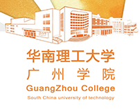 School admission brochure
