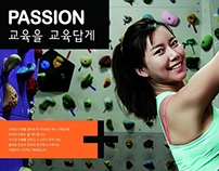[Univ. Brochure] Chinju National Univ. of Education
