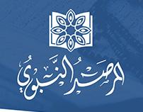 Almarsad Alnabawy / Branding Identity