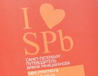 Saint Petersburg Travel guide. I love Spb.