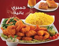Prego Ramadan2012 Meals