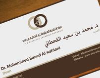 salman bin abdulaziz university business cards