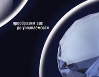 Obraz agency's advertisment